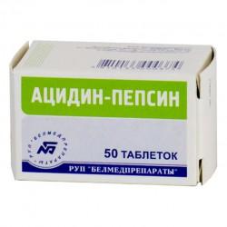Ацидин-пепсин, табл. 250 мг №50