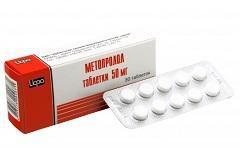 Метопролол, табл. 50 мг №50
