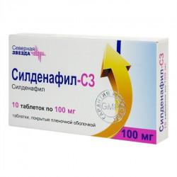 Силденафил-СЗ, табл. п/о пленочной 100 мг №10
