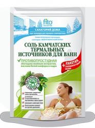 Соль для ванн, Санаторий дома Камчатских термальных источников противопростудная 530 мл