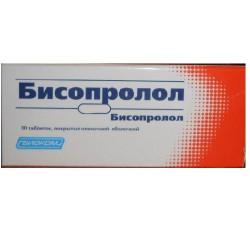 Бисопролол, табл. п/о пленочной 10 мг №30