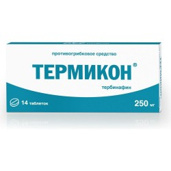 Термикон, табл. 250 мг №14